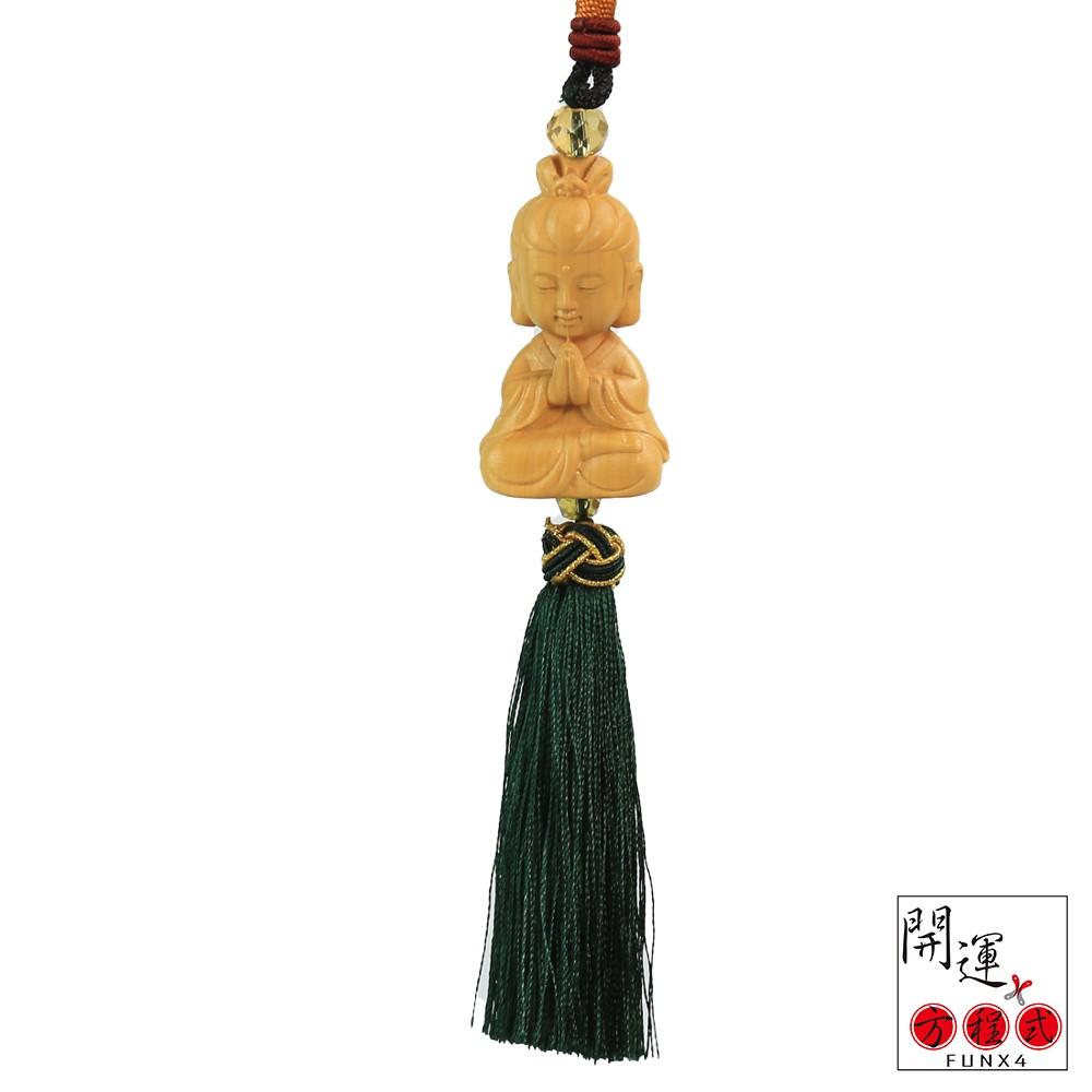 【開運方程式】黃洋木巧雕觀音吊飾(保平安)