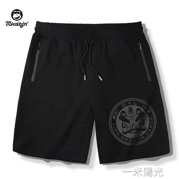 2021年夏季新款潮牌運動短褲男胖子加肥加大碼5五分褲休閒男褲子 一米陽光