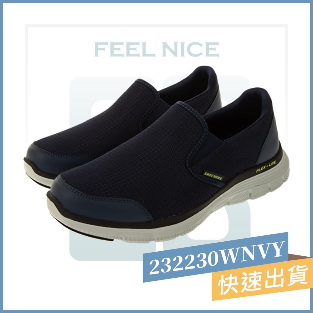SKECHERS FLEX ADVANTAGE 4.0 深藍色 男款 網布 健走 寬楦 休閒鞋 232230WNVY
