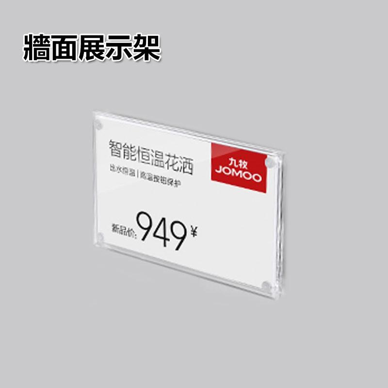5Cgo瓷磚衛浴牆面標價牌亞克力標簽價格牌透明牌粘貼牆門窗價格展示牌-五個含稅開發票570211894350