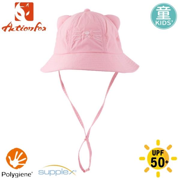 【ActionFox 挪威 童 抗UV快乾俏皮遮陽帽《粉紅》】631-5285/漁夫帽/防曬帽/休閒帽
