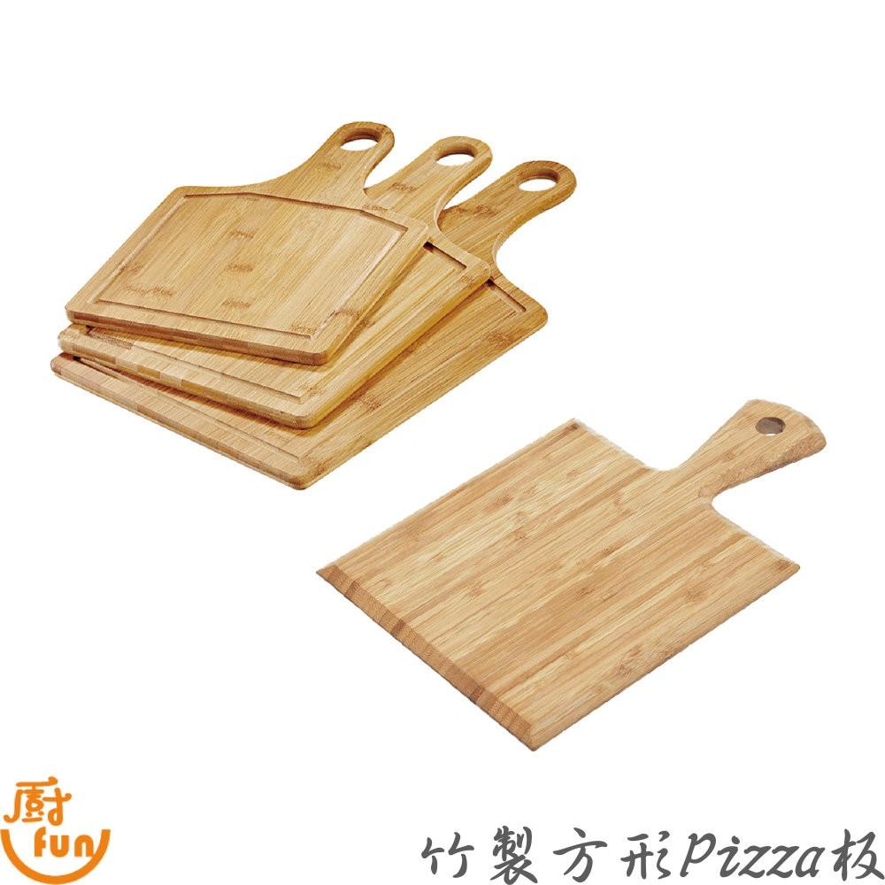 方形Pizza板 竹製方形Pizza板 竹製方形Pizza板 正方形Pizza板 披薩板 比薩板
