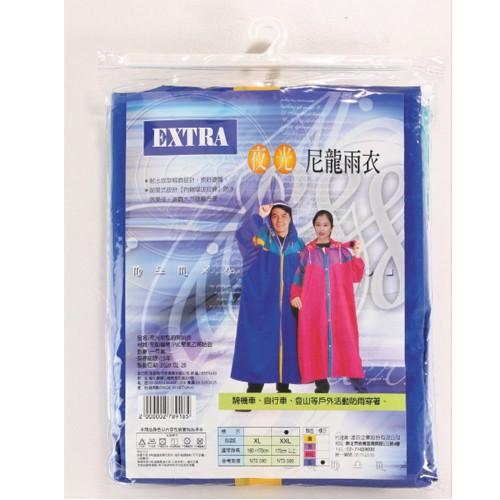 EXTRA夜光尼龍雨衣-藍(XXL)【愛買】