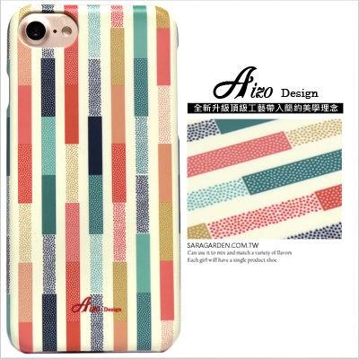 客製化 手機殼 iPhone 7【多款手機型號提供】點點條紋 Z237 Sara Garden