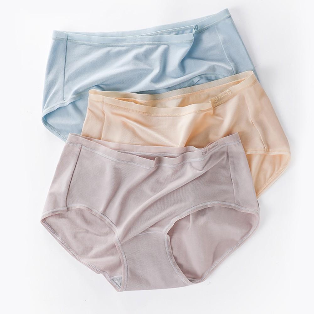 【艾妮歐】5件組/10件組-天生柔軟50支莫代爾棉抑菌中腰內褲 / 純棉內褲 / 無痕內褲