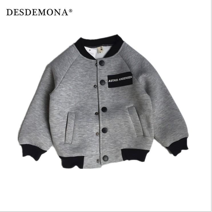兒童外套 秋季新品童裝 韓版童裝男童時尚休閒百搭三件套運動外套+衛衣+褲子 男童套裝