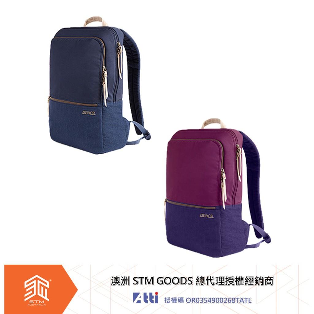 澳洲 STM Grace Pack 15吋優雅時尚筆電後背包 (Apple官網指定合作品牌)