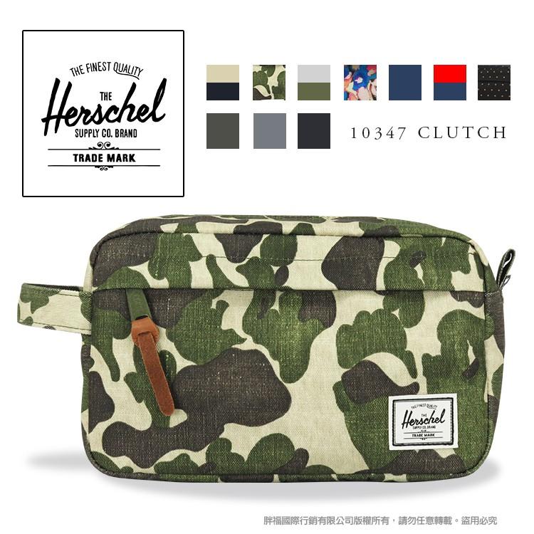 Herschel加拿大品牌 10347 化妝包 CHAPTER CARRY-ON 大容量 隨身包 反車拉鏈 [7折優惠]