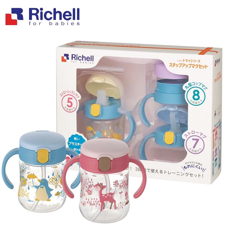 Richell利其爾 三階段成長型水杯禮盒組(花間鹿/萌答答) 米菲寶貝