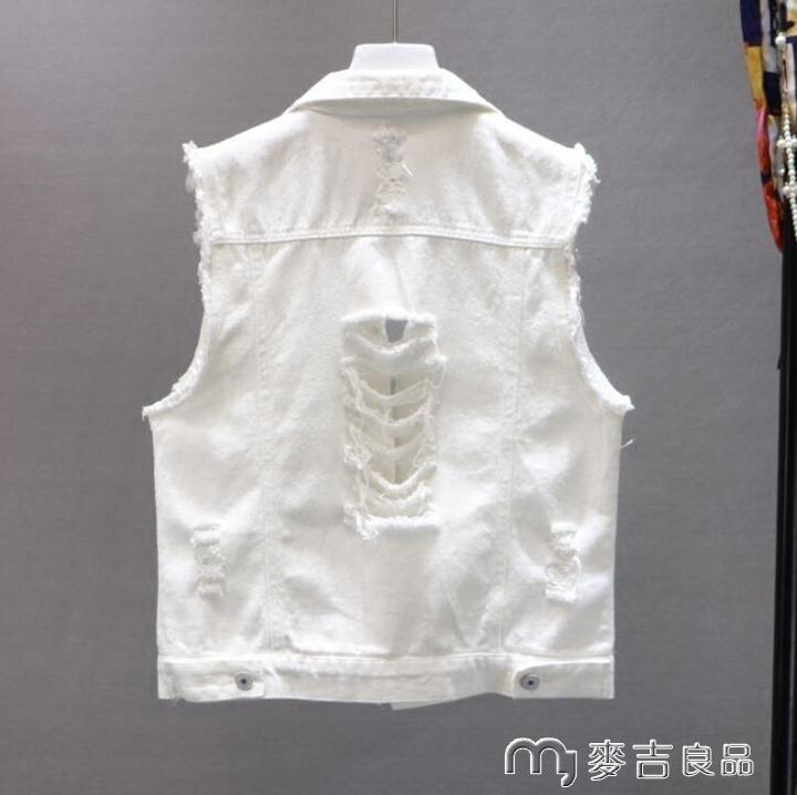 樂天優選-馬甲外套18春夏新款修身顯瘦百搭純白色破洞牛仔馬甲無袖學生上衣坎肩女 快速出貨