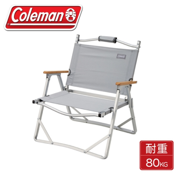 【Coleman 專業露營輕薄摺疊椅《淺灰》】CM-33561/露營椅/休閒椅/悠遊山水