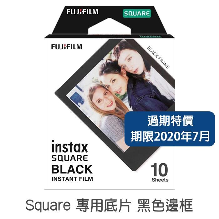 Fujifilm 富士 Square 黑色邊框 方形 拍立得底片 【過期特價】 SQ專用 單捲10張 底片 菲林因斯特