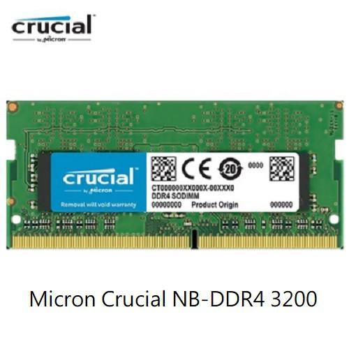 美光 Micron Crucial NB-DDR4 3200 8G 16GB 筆記型記憶體