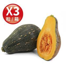 Global Fresh-力信國際 香甜肉厚木瓜形阿成南瓜 (800g/粒,3粒/箱)