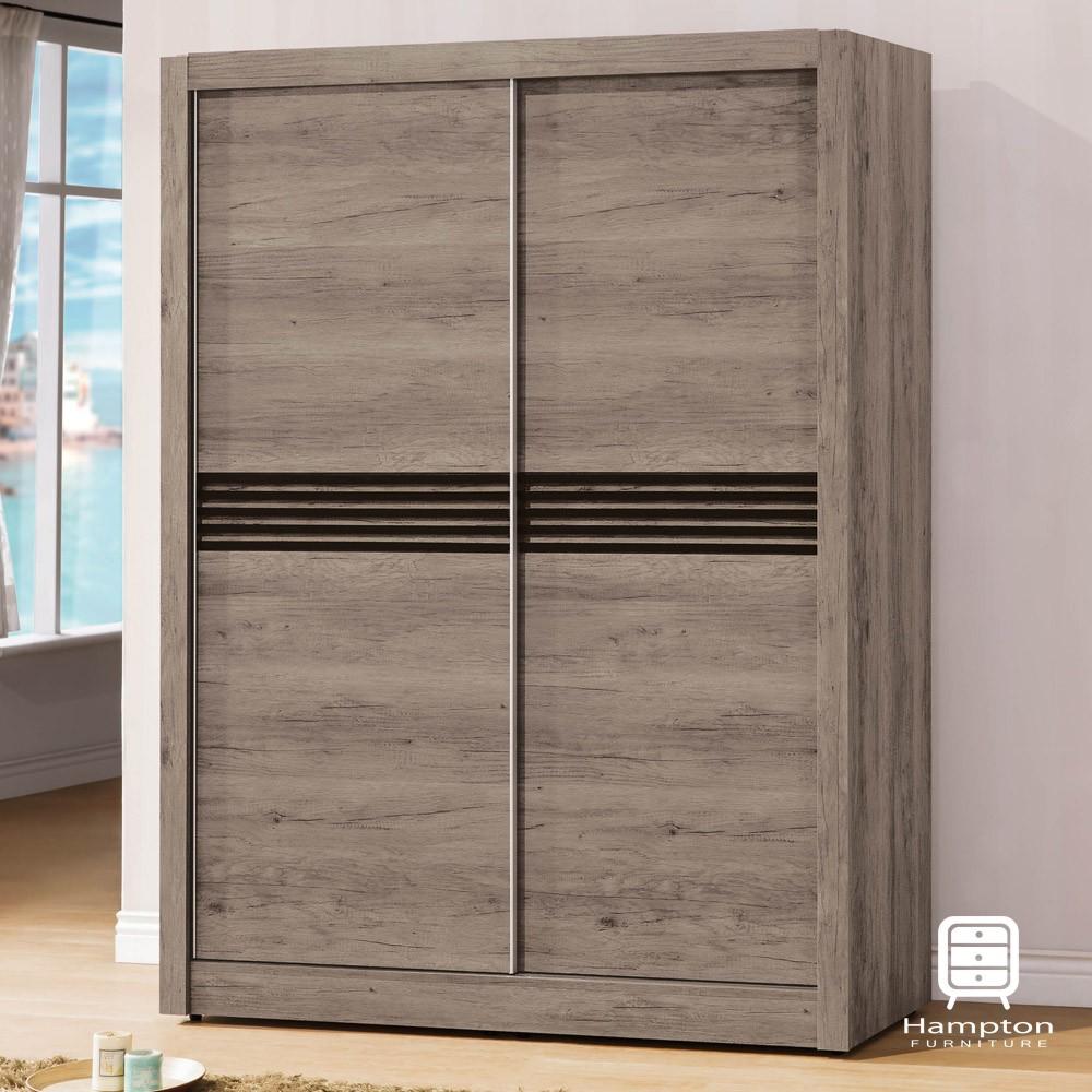 【Hampton 漢汀堡】諾爾曼系列古橡木5尺推門衣櫥(衣櫥/衣櫃/櫥櫃)