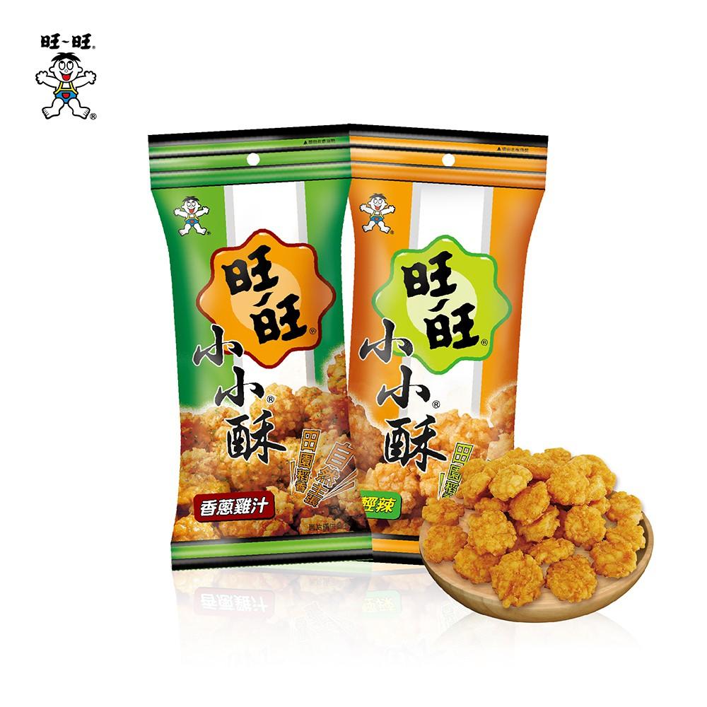 旺旺WANT WANT  旺旺小小酥(輕辣/香蔥雞汁)30g*5入/組