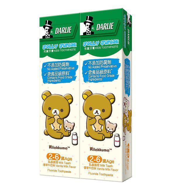 黑人拉拉熊造型2-6歲兒童牙膏【康是美】
