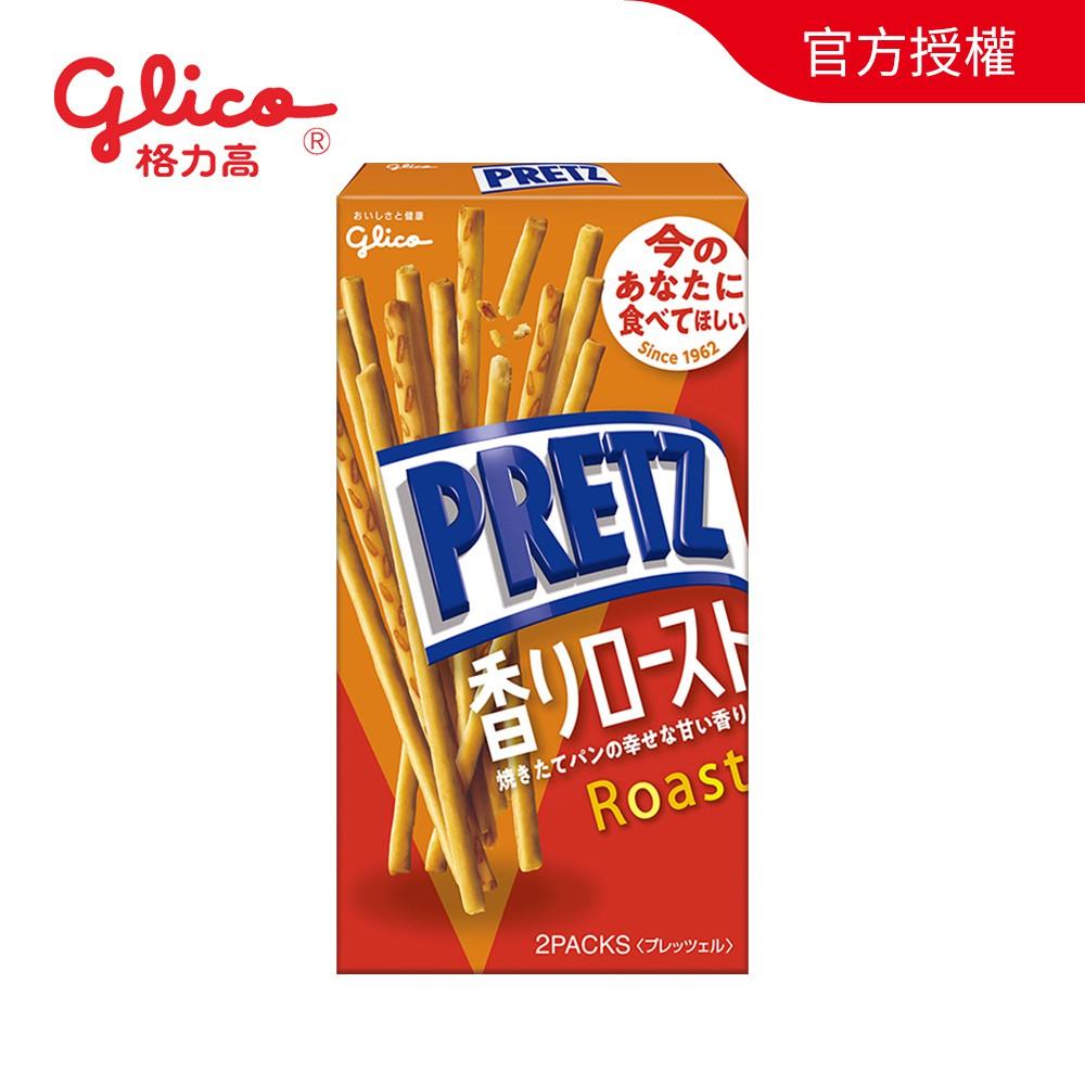 【Glico 格力高】PRETZ百力滋 香烤奶油棒 62g/盒