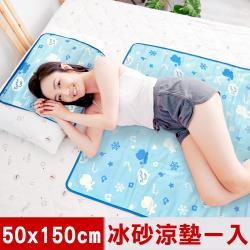 奶油獅-雪花樂園-長效型降6度涼感冰砂冰涼墊/床墊/沙發墊50x150cm-藍色(一入)