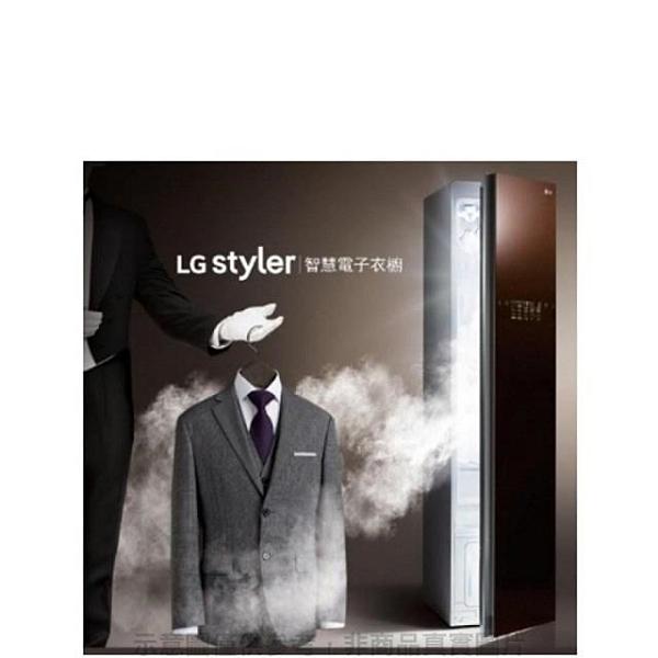 【南紡購物中心】LG樂金【E523FR】蒸氣Styler 輕乾洗機電子衣櫥