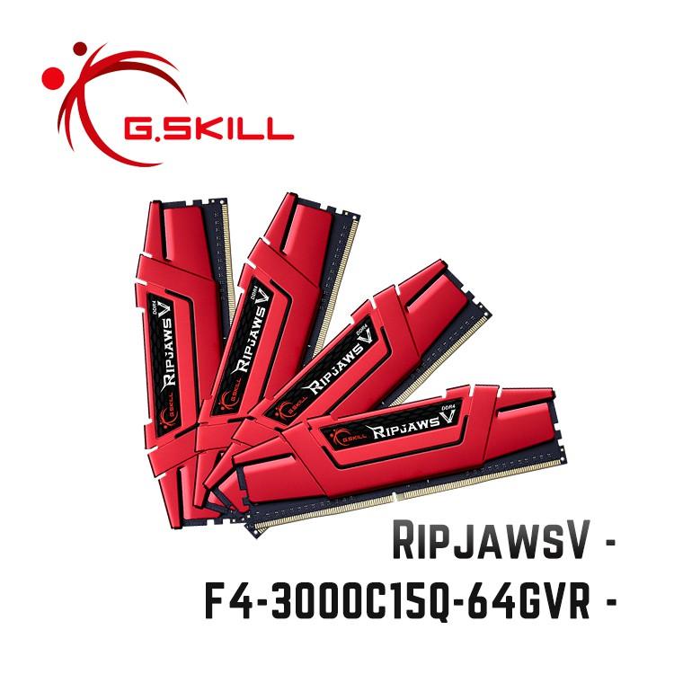 芝奇G.SKILL RipjawsV 16Gx4 四通 DDR4-3000 C15紅 F4-3000C15Q-64GVR