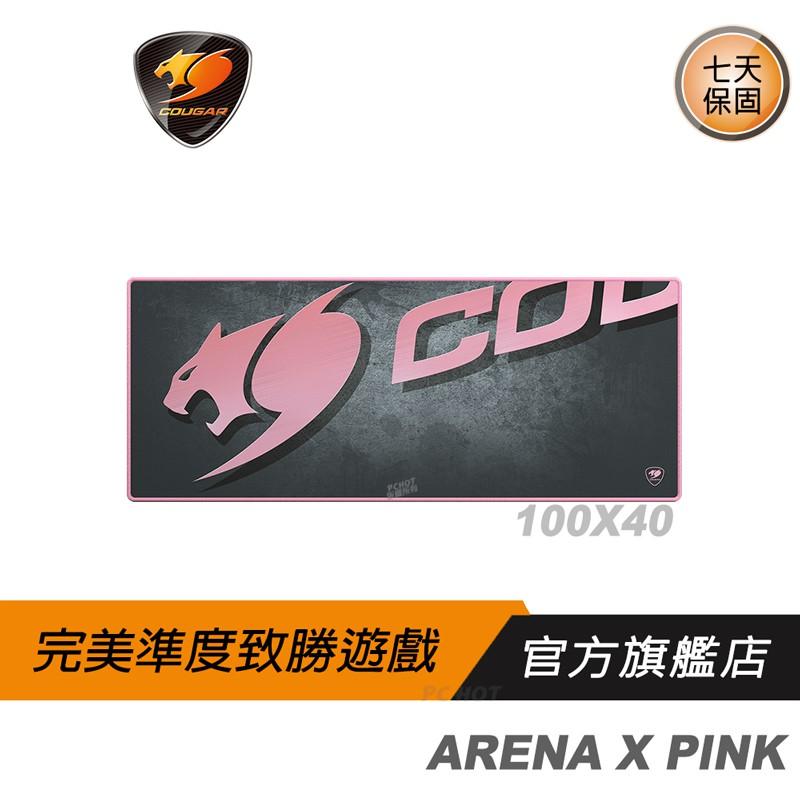 Cougar 美洲獅 ARENA X Pink 電競滑鼠墊 5mm厚度/超大型/防水/兼容雷射和光學滑鼠/波浪形防滑橡膠