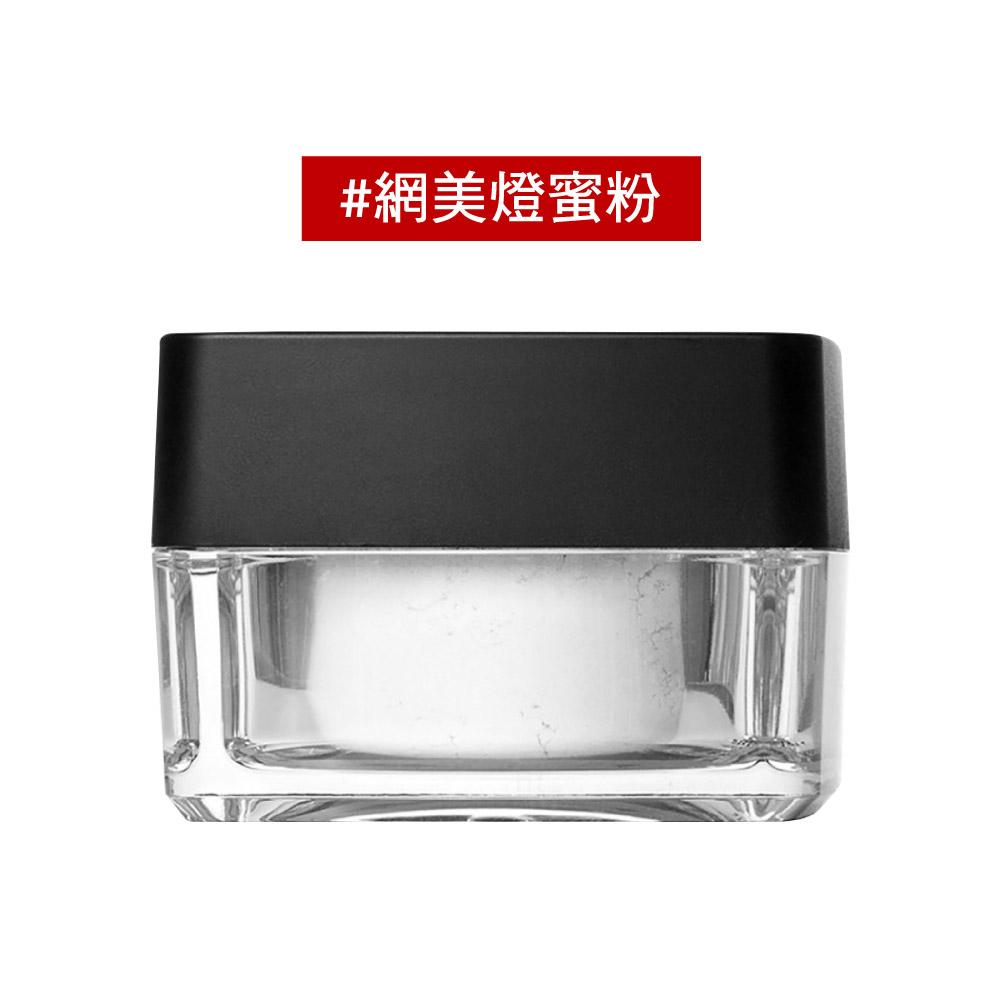【定妝】(網美燈)透明蜜粉