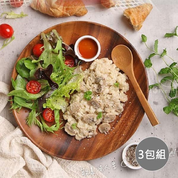 【愛上美味】牛肝菌奶油蘑菇白花米3包組(200g±4.5%/包)