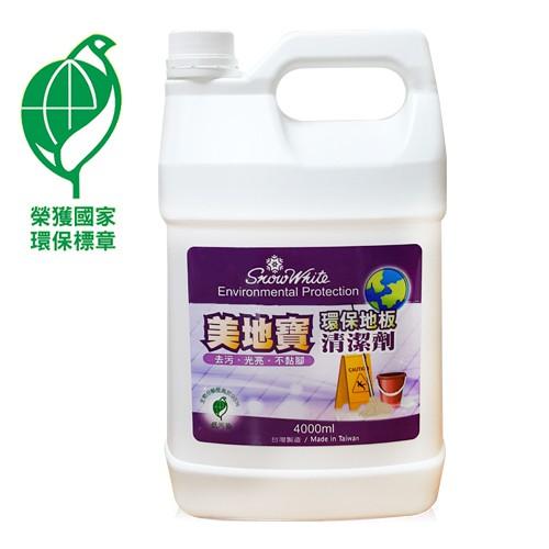 白雪-環保地板清潔劑 (4000ml)