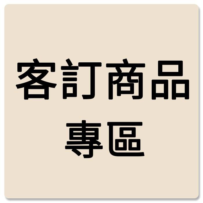 【客訂訂單- fux84a94yl40】台灣世訊 副電 LI92Bx5 + 單座充x3