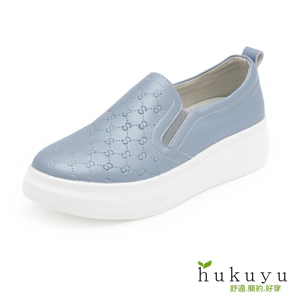【hukuyu】休閒鞋 親膚舒適真皮壓紋厚底鞋(藍)【18-875b】【現+預】