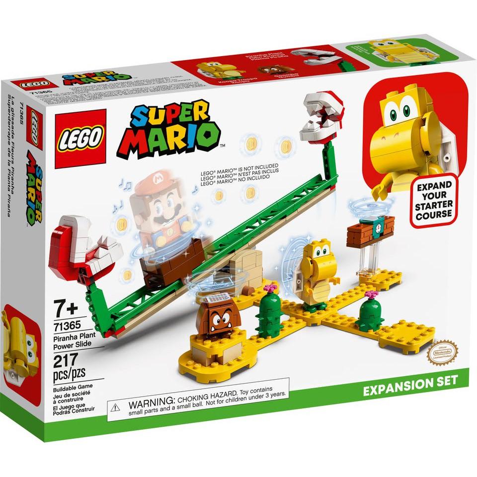 LEGO 樂高 71365 吞食花翹翹板