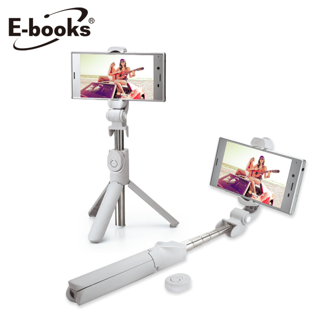 E-books N70 藍牙分離式遙控三腳架旅行自拍組-灰