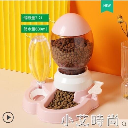 寵物飲水器自動喂食器貓咪飲水機貓狗狗喝水器流動不插電水碗用品 NMS