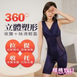 Cherry baby  高彈力塑型減酯零著感四角連身塑身養護束衣(2色可選 )