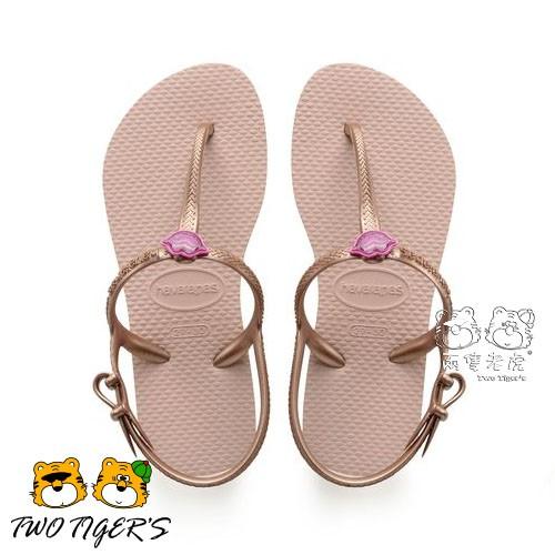 havaianas 哈瓦仕 嘴唇 粉色 兒童T字涼鞋 NO.H2212