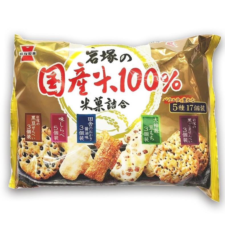 岩塚製菓 日本國產米5種米果 180g