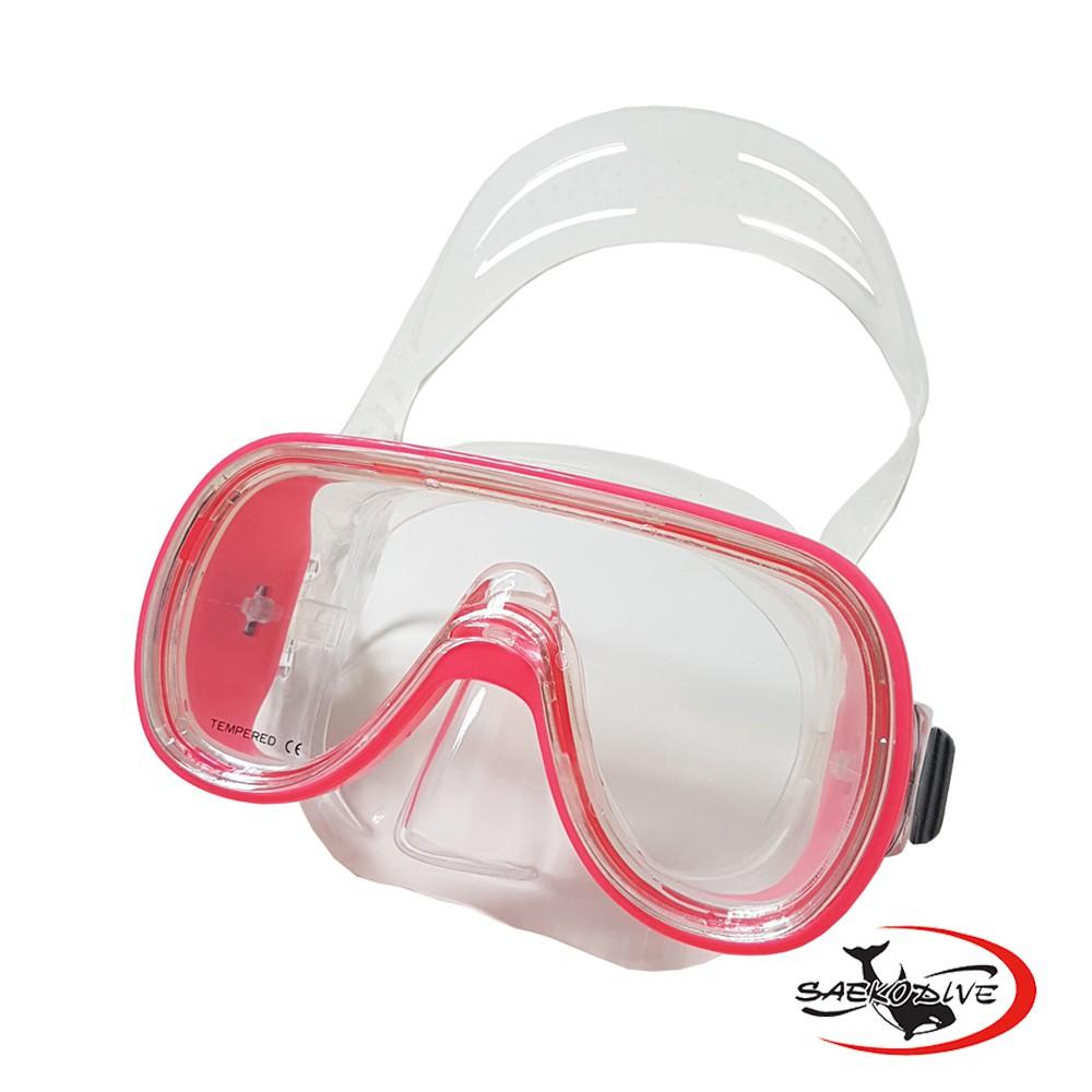 SAEKODIVE S103 小孩浮潛/潛水矽膠面鏡