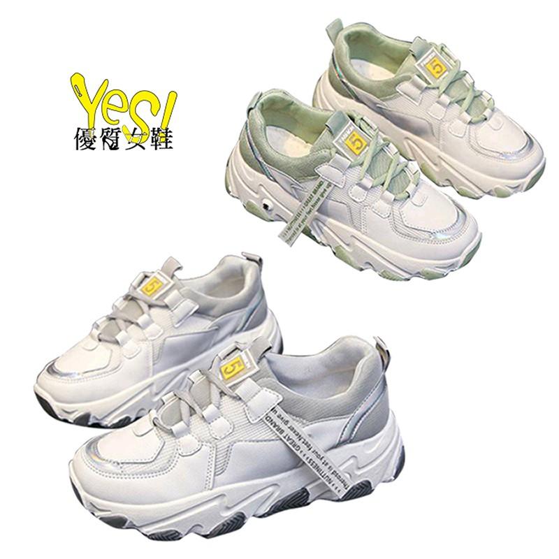 韓系皮面軟底撞色反光5CM厚底老爹鞋 休閒運動鞋-白灰/白綠【Yes 優質女鞋】