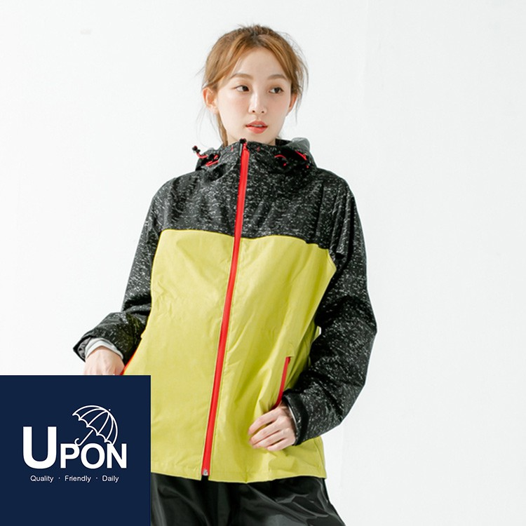 UPON雨衣-邁邁不積水前項導流兩件式風雨衣/芥末黃 分開式雨衣 開襟雨衣 機車雨衣 背包雨衣 台灣製造 SGS無毒檢測