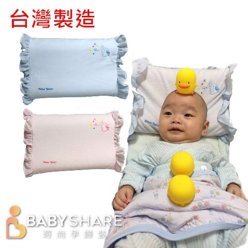 [滿額免運] 柔軟惰性記憶枕 台灣製 枕頭 小象枕頭套 男寶 女寶 BabyShare時尚孕婦裝 (NS-3577A)