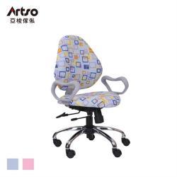 【Artso 亞梭】巧藝椅-有扶手(網路限定/可調整坐高/防潑水布面)