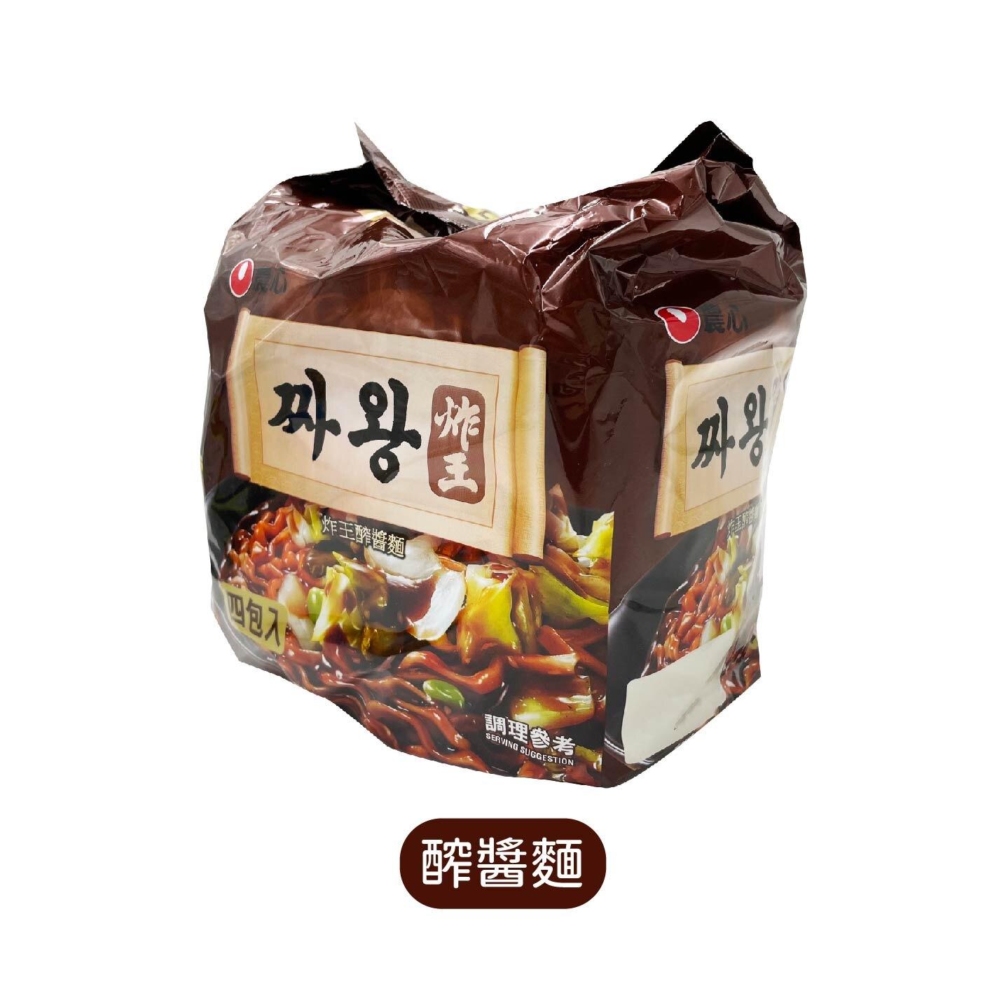 韓國 農心 4食包麵 炒碼麵520g/炸醬麵536g 泡麵 炒碼麵 醡醬麵 炸王 炒碼王