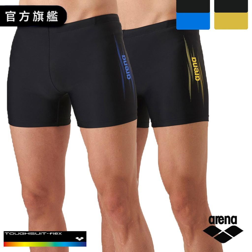 Arena 男專業訓練款平口泳褲/黑藍BKBU/黑黃BKYL(耐氯) 簡約設計更百搭 面料柔軟舒適 快乾布料
