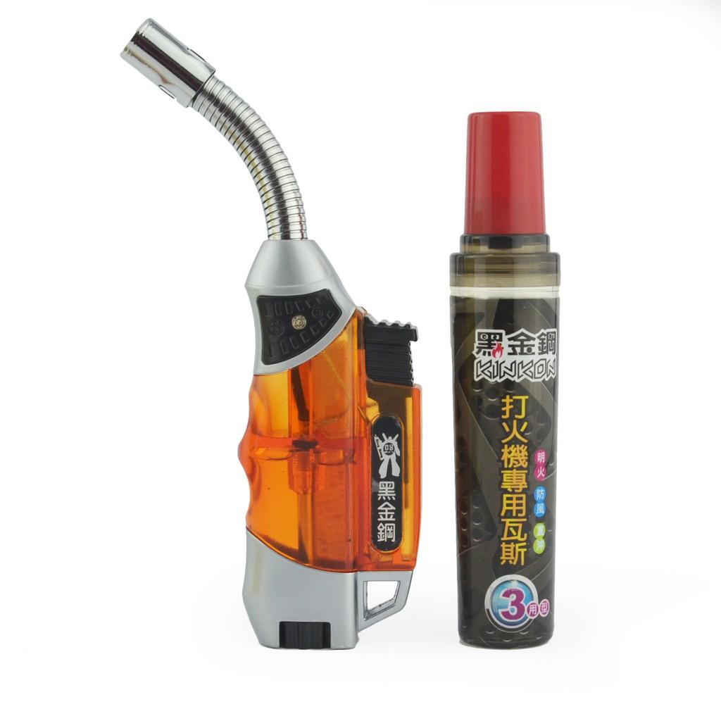 名仕 軟管防風噴火槍+補充瓶【顏色隨機】防風點火槍 防風打火機 噴火槍 點火器 小噴燈 BBQ 烤肉 炭烤