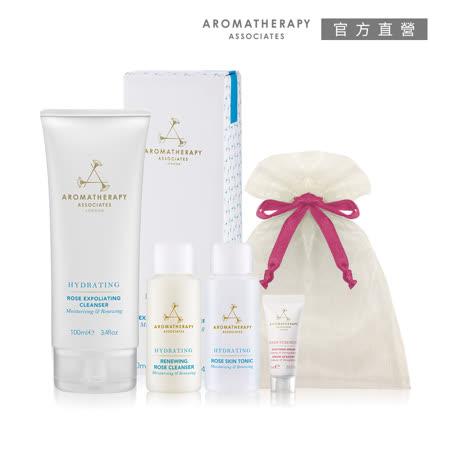 【AA】柔嫩咕溜潔面優惠組(Aromatherapy Associates)