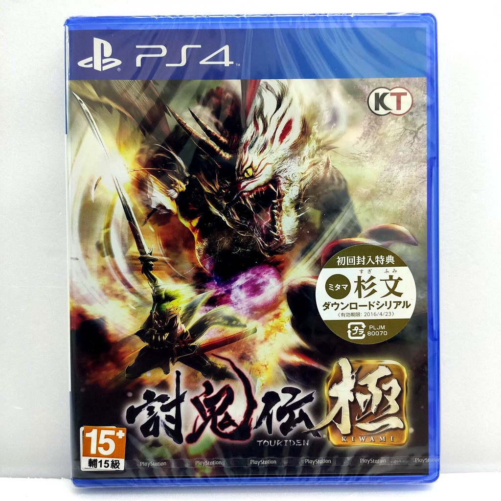 PS4 討鬼傳 極 初回特典版 純日版 全新珍藏如圖