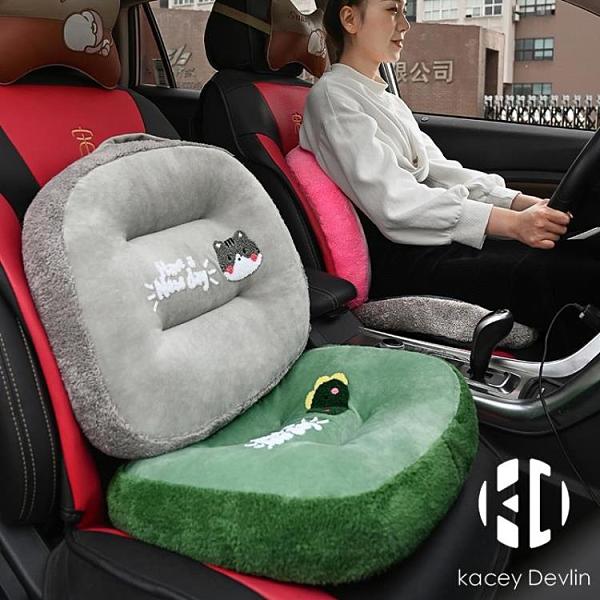 學車坐墊科目二考試考駕照專用練車駕考女生汽車增高加厚座墊屁墊【Kacey Devlin】