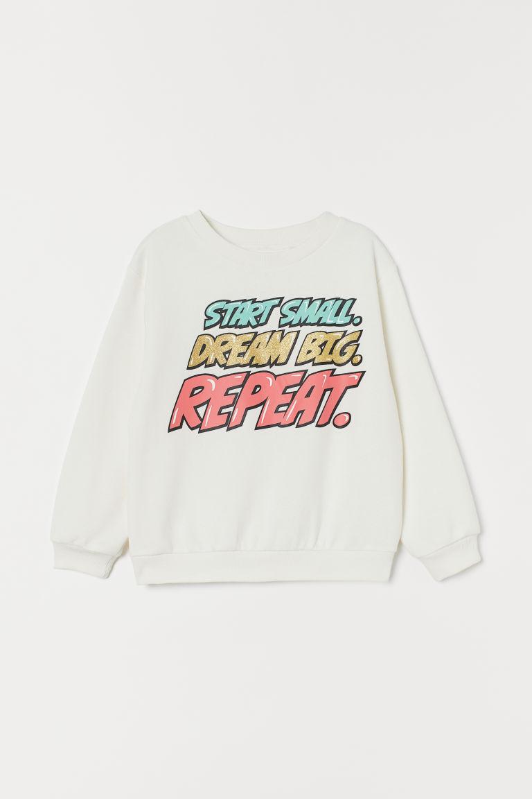 H & M - 圖案運動衫 - 白色