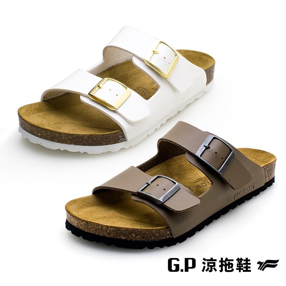 G.P涼拖鞋 典雅柏肯拖鞋(w721) 現貨